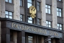 Госдума приняла во втором чтении законопроект о ежегодном повышении МРОТ