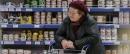 Россияне назвали необходимый доход для жизни на пенсии