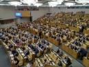 Госдума поддержала в первом чтении повышение пенсионного возраста