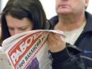 Безработных россиян предложили штрафовать за неуплату взносов