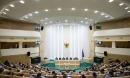 Совет Федерации ратифицировал 102-ю Конвенцию МОТ