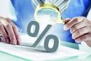 ФНПР - за социально справедливые налоговые ставки