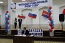 В Саратове выбрали лучших профсоюзных лидеров среди молодежи