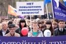 Саратовская областная организация Росхимпрофсоюза обратилась к руководству области с просьбой не поддерживать законопроект о повышении пенсионного возраста