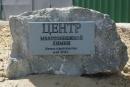 Еще не выпущенные мел и натрий саратовского завода ждут зарубежные заказчики