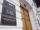 Конституционный суд высказал свою позицию по вопросу многократного заключения срочных трудовых договоров