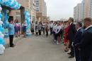 В Саратове открылось новое почтовое отделение