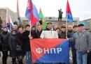 Профсоюзы поддержали митинг в честь Дня народного единства