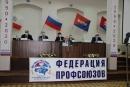 Председателем Федерации профсоюзных организаций Саратовской области избран Михаил Ткаченко
