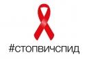 ВИЧ/СПИД и сфера труда