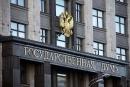 Вячеслав Володин обсудил пенсионную реформу с главой ФНПР Михаилом Шмаковым