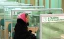 Уровень долговой нагрузки россиян впервые вырос за четыре года