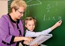 Законодатели намерены повысить зарплаты педагогов