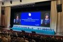 «За справедливую экономику!»: Съезд ФНПР принял программу на перспективу