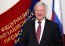 Поздравление Председателя ФНПР Михаила Шмакова с праздником 1 Мая