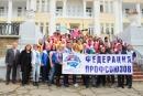 Опытом профсоюзной работы с саратовской молодежью поделились самарские коллеги
