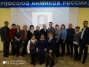 Надежду Селиванову вновь выбрали на пост председателя Саратовской областной организации Росхимпрофсоюза