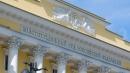 Конституционный суд уточнил соотношение состава зарплаты с МРОТ