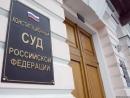 Конституционный суд обязал работодателей включать доплату за совмещение