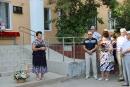В с. Александров Гай открыли мемориальную доску врачу и профсоюзному лидеру