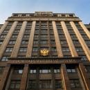 Госдума приняла закон о продлении заморозки накопительной пенсии