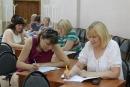 Профактиву саратовского предприятия рассказали о требованиях к проведению специальной оценки условий труда