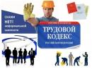 Последствия неформальной занятости. Важно знать