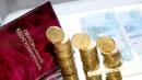 Счетная палата: размер пенсий превысит прожиточный минимум в два раза