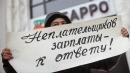Правительство РФ предлагает расширить полномочия трудовых инспекций