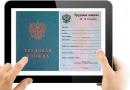 Саратовские работодатели представили первые сведения для электронных трудовых книжек